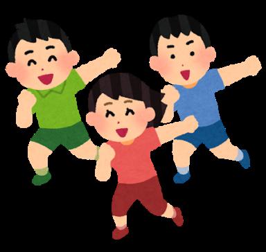 【7/31(土)・8月7日(土)講座中止】子ども向け体育スクール「身体作り運動教室(ミライク)」(7/13更新)