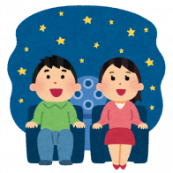 【公演中止】ドームホールプラネタリウム 星空投影会~北区の夏の空~(7/13更新)