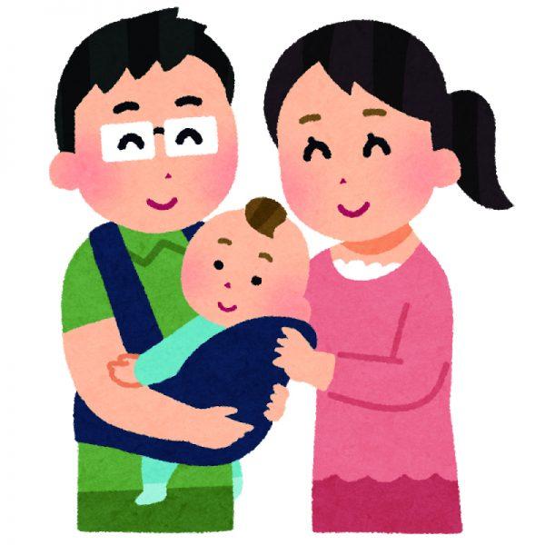 Papa+Mama'sスクール 乳幼児期の子育てが思春期に現れるの?子どもに大切な基本的信頼感・自己肯定感を育てる