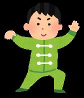 【日程変更】健康講座「太極拳」(7/16更新)
