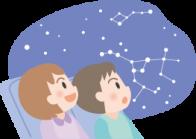 【①公演 完売】ドームホールプラネタリウム 星空投影会~北区の秋の空~